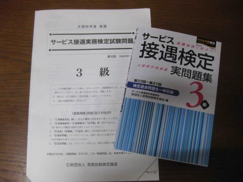 tenpu1063.jpg