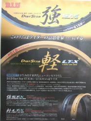 DSCF7783.jpg