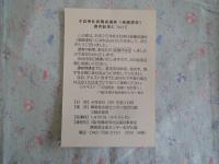 004_convert_20130311103436.jpg