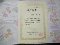 056_convert_20130304102221.jpg