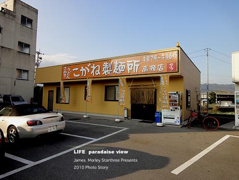 20101228-73.jpg