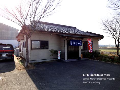 20101228-90.jpg