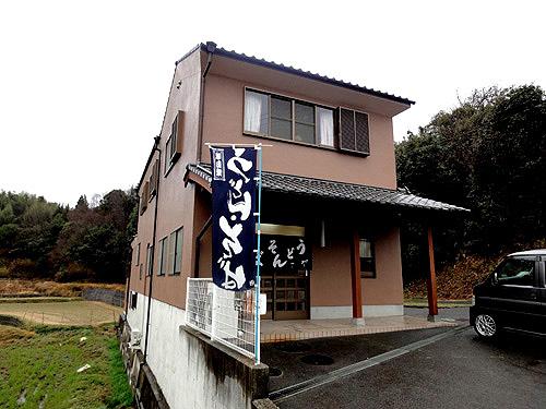 201110418-16.jpg