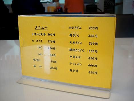 DSC100424-60.jpg