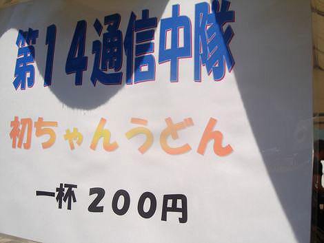 DSC100425-10.jpg