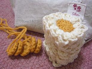 かぎ編みバッグ3