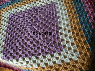 かぎ編みブランケット3