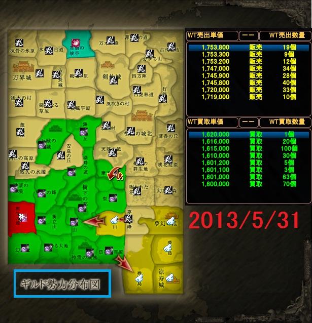 2013-5-〆日 領土分布図