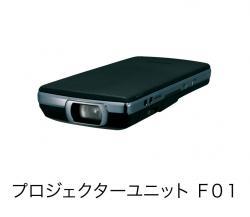 F-04Bp_convert_20100714110625.jpg