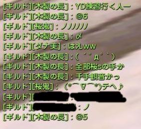 10日の出来事1