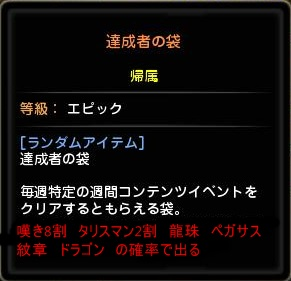 10日の出来事6ex