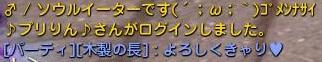 11日の出来事3