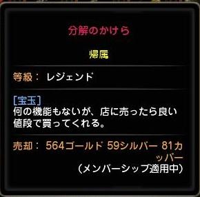 11日の出来事6