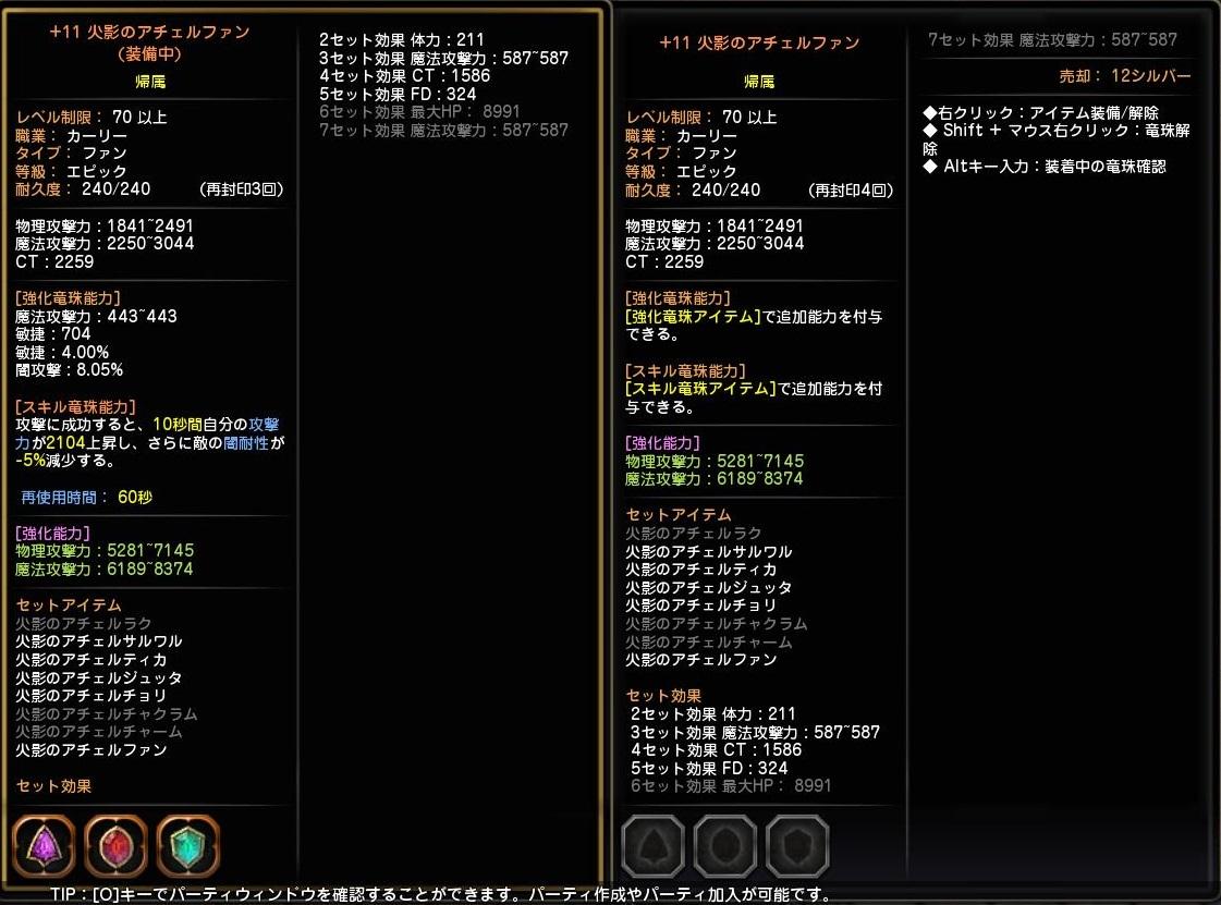 DN 2014-01-20 02-23-28 Mon-crop