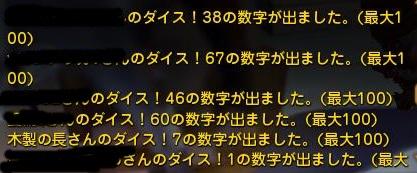 DN 2014-01-20 02-12-08 Mon
