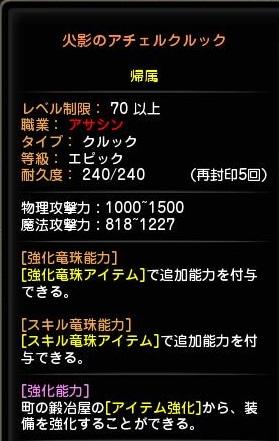 DN 2014-01-30 21-59-03 Thu