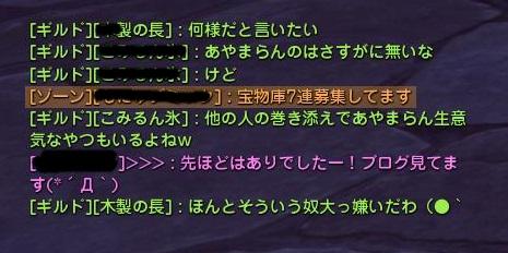 DN 2014-02-03 22-58-39 Mon