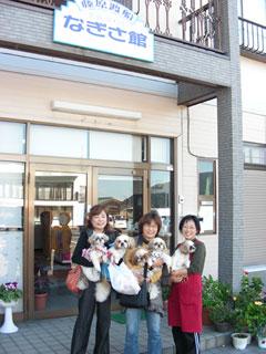 shizu20120307_11.jpg