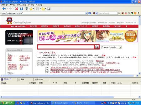 縺・convert_20100518212247