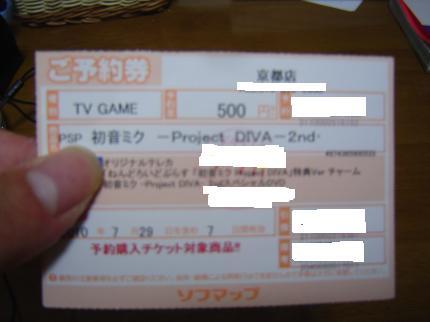 DSC01254_convert_20100711192813.jpg