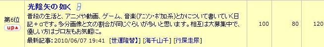 a_20100609201743.jpg