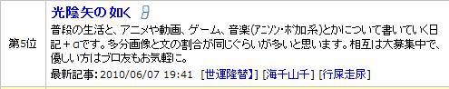 a_20100610210440.jpg