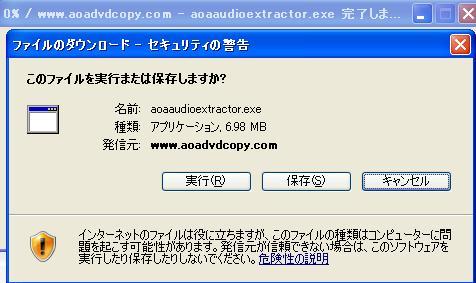 a_20100611223036.jpg