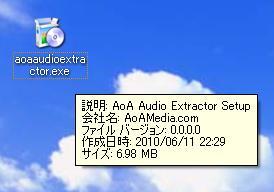 a_20100611223325.jpg