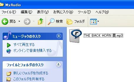 a_20100611232247.jpg