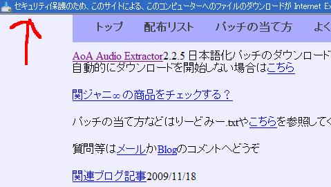 a_20100611233512.jpg