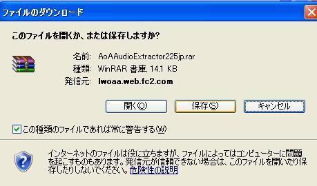 a_20100611233625.jpg