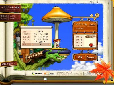 hdwi_convert_20101023214151.jpg