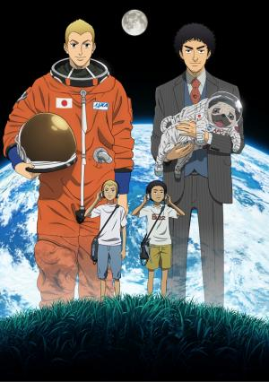 uchu_anime_2_convert_20120416010059.jpg