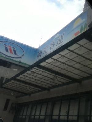 201305taiwan247