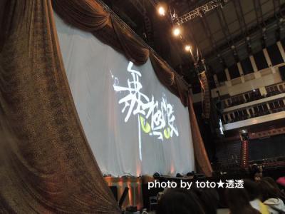 2013show01