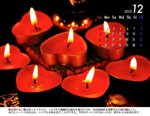 12_20120209221612.jpg