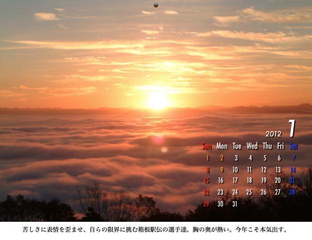 1_20120209221643.jpg