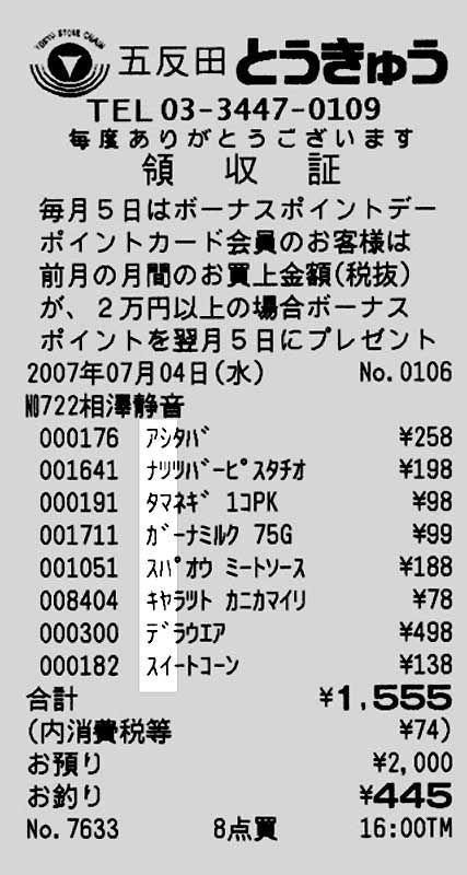 2011319000096.jpg