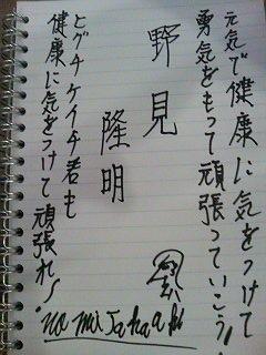 IMG_0247.jpg