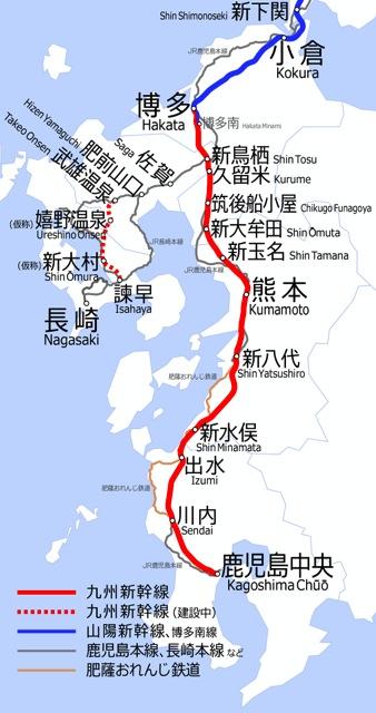 Kyushu_Shinkansen_map_Kagoshima_route_and_Nagasaki_route.jpg