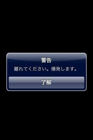 dcdd4ebf.jpg