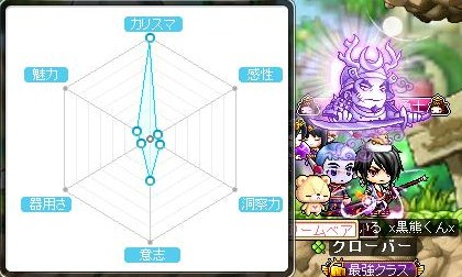 Maple130329_021943.jpg