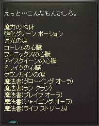 251129 005(メニュー)