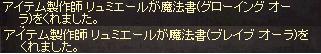 251129 007(魔法書)