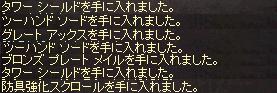 251129 015(ドロップ)