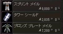 251201 013 (ドロップ)