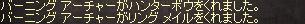 251203 003(ドロップ)