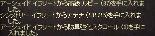 251211 005(ドロップ)