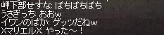 251215 015(ドロップ)