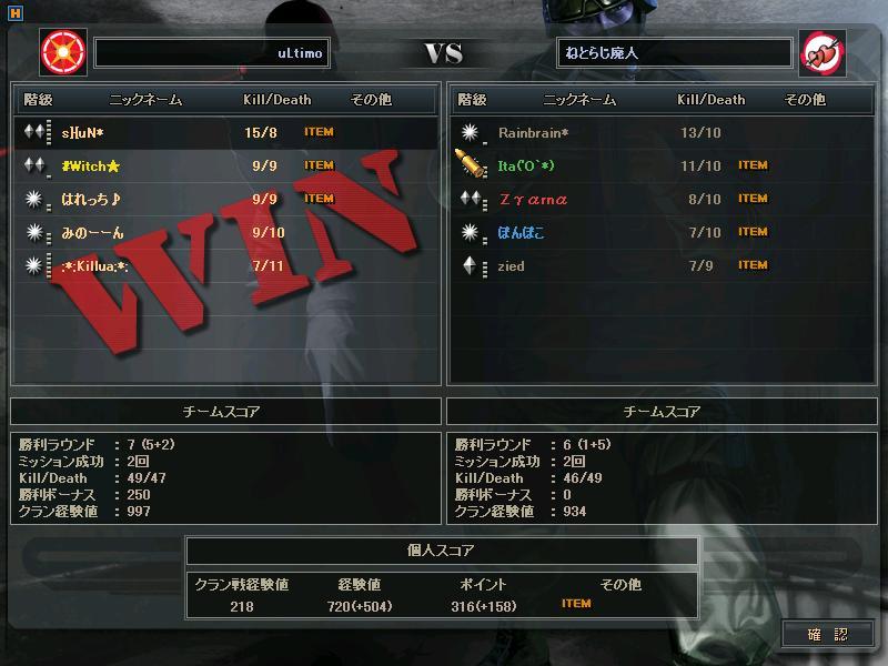 ScreenShot_252.jpg